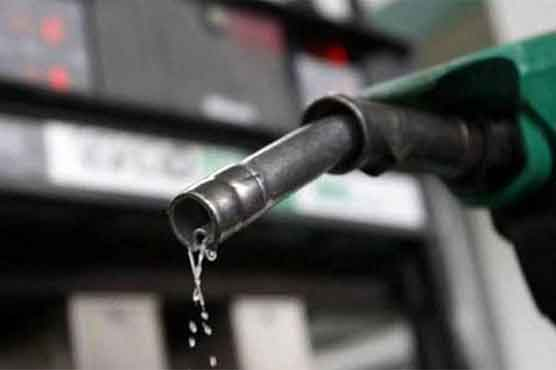 Government cuts petrol price by Rs1.57