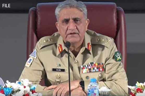 Program for Karachi will have full support of Pak Army: COAS