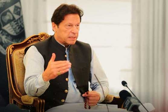 PM directs to release under trial women prisoners