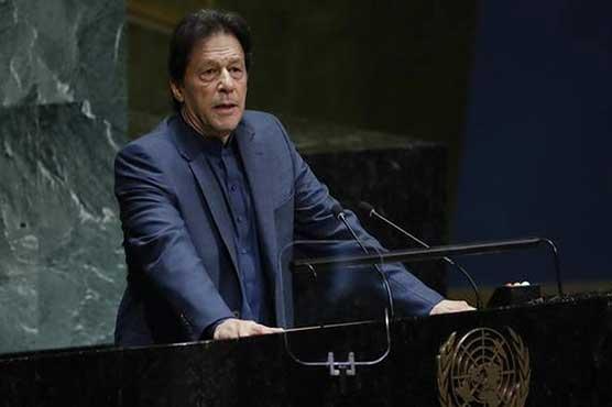 PM Imran Khan to address UNGA session on Sept 25