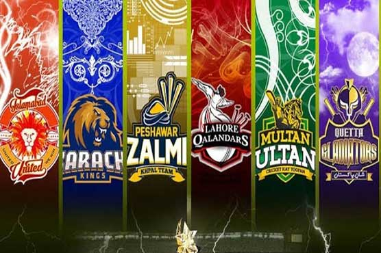 PCB announces schedule of remaining PSL 2020 matches
