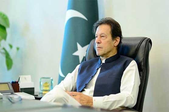 Change of Schedule: PM Imran will now visit Karachi on Saturday