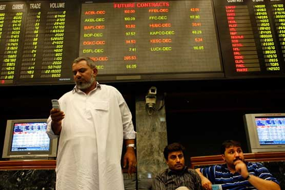 PSX sheds 165.11 points to close at 42,023 points