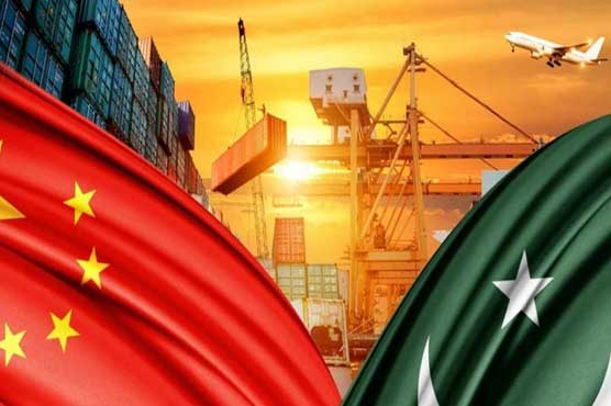 With establishment of CPECA new progress made in CPEC: China