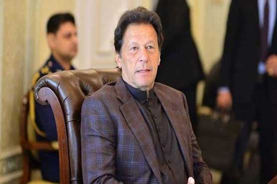 PM stresses coordination between center, provinces for climate change