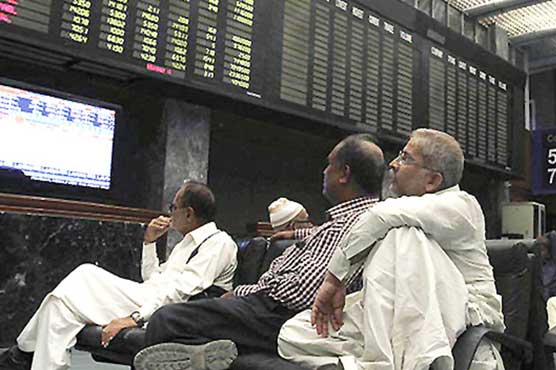 PSX loses 310.56 points to close at 41,985.19 points