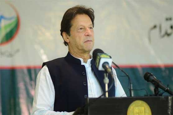 Centre's funds to provinces depend on tax collection: PM Imran