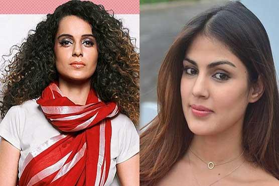 Twitterati shows 'joint' support to Rhea Chakraborty with #BlazeItUpForRhea