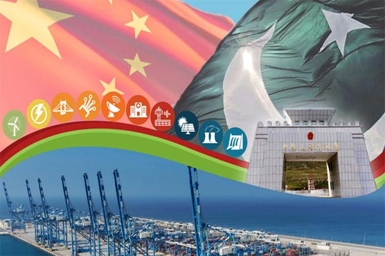 'Large scope of cooperation exists between China, Pakistan and CASs under CPEC'