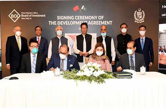 Pak, China sign development agreement of Rashakai SEZ