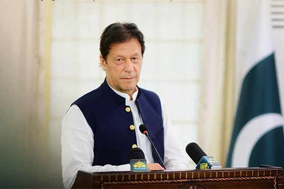 Past governments drowned the country in debt: PM Imran Khan
