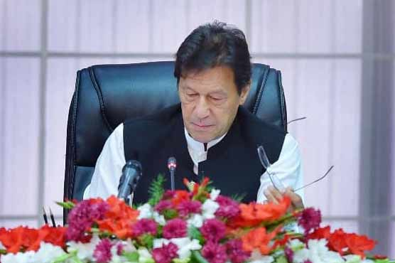 PM determined for logical conclusion of Motorway gang rape case