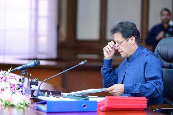 PM approves establishment of markets along Pak-Afghan, Pak-Iran borders