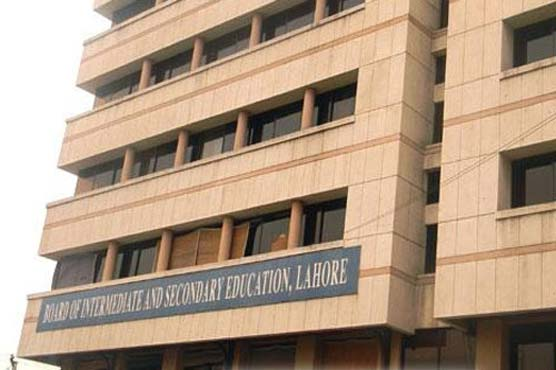 BISE Lahore board annual matric result announced - Check yours here