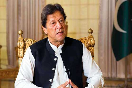 Opposition APC attempt to discredit state institutions: PM Imran