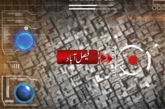 Police register case against citizen for refusing polio vaccine in Faisalabad