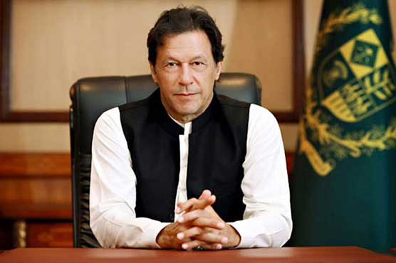 World must take steps to stop money laundering: PM Imran