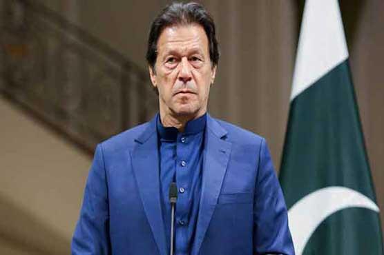 PM to address Financing for Development Summit tomorrow