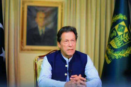 PM Imran urges G20 countries to extend debt relief for at least a year