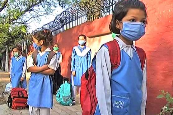 Primary schools reopen under COVID-19 protocols