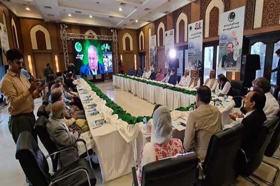Meeting of PML-N's Central Executive Committee underway