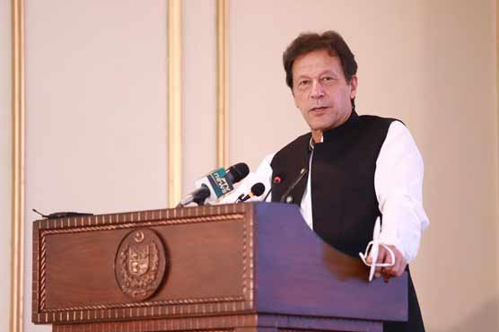 Even money laundering laws cannot stop the powerful: PM