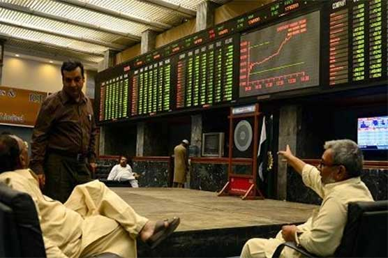 PSX loses 632.88 points to close at 40,571.48 points