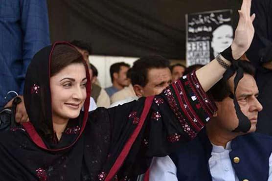 Maryam Nawaz reacts to SC's ruling on NA-75 Daska case