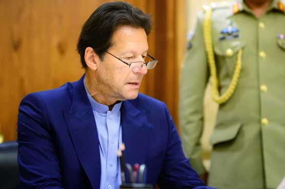 Ties with India can't be normalized until it revisits August 5 illegal steps in IIOJK: PM Imran
