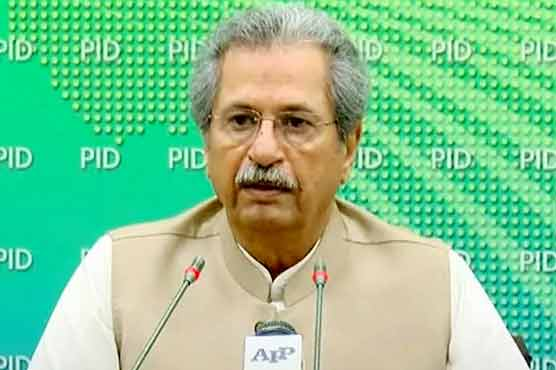 Fate of educational institutions to be decided on April 6: Shafqat