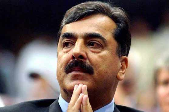Yousaf Raza Gillani requests ECP to dismiss disqualification pleas against him