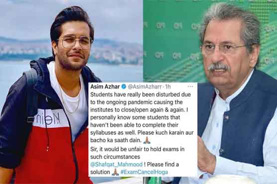 Do something for troubled students, Asim Azhar requests Shafqat Mehmood
