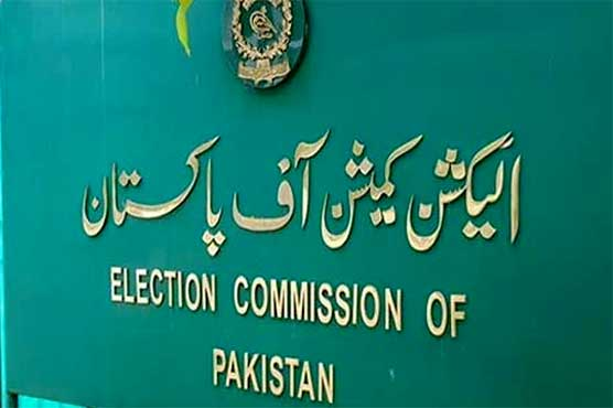 NA-75 missing POs case: ECP announces to hold fact finding inquiry