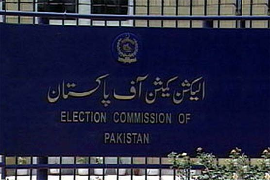Daska by-election: ECP makes it mandatory for presiding officers to keep smart phones