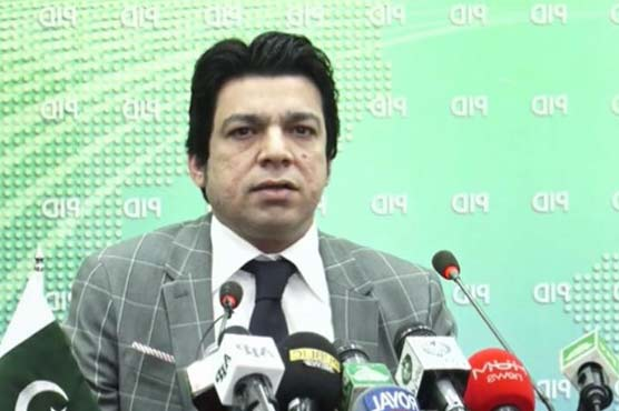 No one is above the law, including Jahangir Tareen: Faisal Vawda