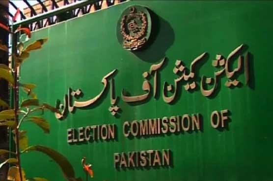 ECP serves show cause notice to Azam Swati