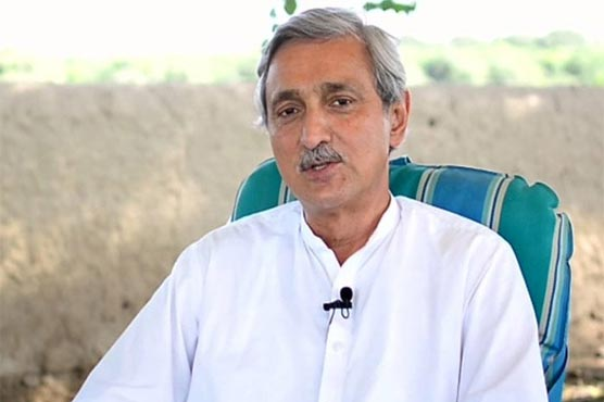 Jahangir Tareen, Ali Tareen will again appear in Banking Court today