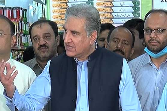 Action is being taken against 17 sugar mills, not only against Tareen: FM Qureshi