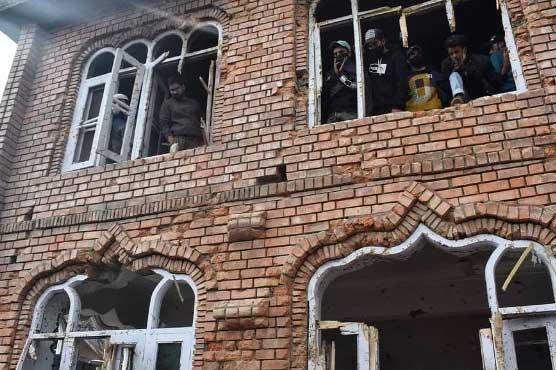 Pakistan condemns desecration of mosque in IIOJK: FO