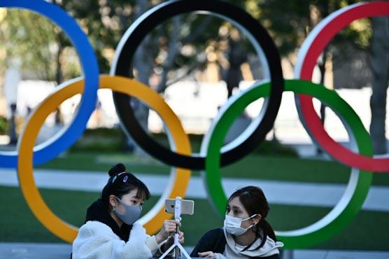 Pandemic-postponed Tokyo 2020's turbulent Olympic timeline