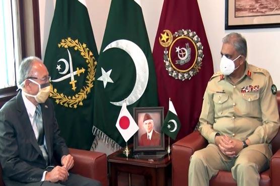 COAS, Japanese envoy discuss regional security situation