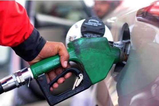 Govt slashes petrol price by Rs1.79 per liter
