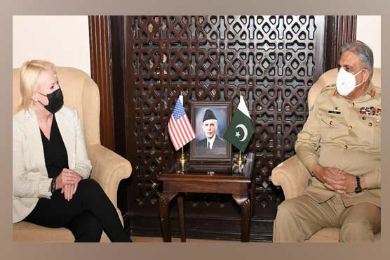 COAS welcomes Biden's announcement of withdrawal of US forces from Afghanistan