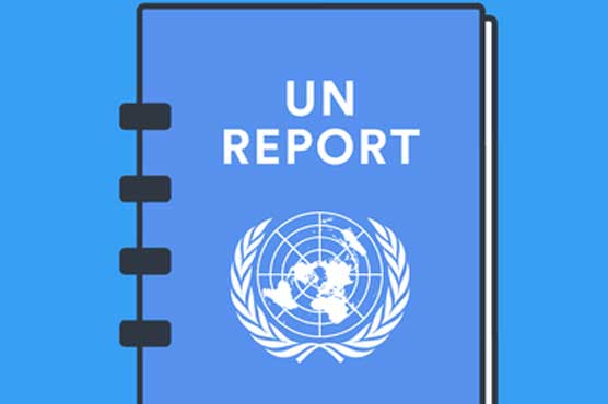 Pakistan's justice system is inclined towards rich, powerful: UN report