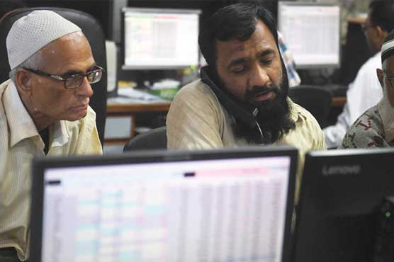PSX gains 75 points to close at 45,305 points