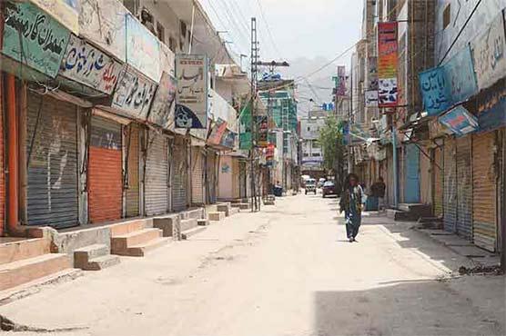 Balochistan govt imposes 'smart lockdown' till May 1