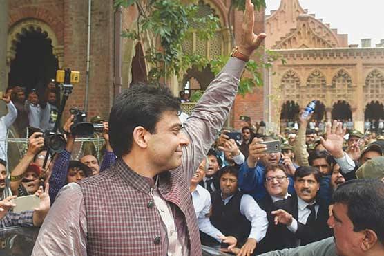 Money laundering case: Hamza Shahbaz's bail challenged in Supreme Court