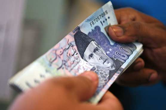 Minimum Fitrana fixed at Rs140 per person