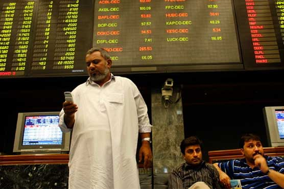 PSX gains 486.21 points to close at 45,399.78 points