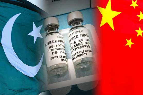 Pakistan receives 500,000 doses of vaccine from China